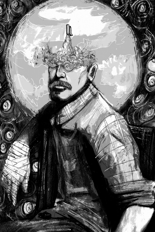 I Am the Doorway - Stephen King